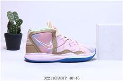 Men Nike Kyrie 8 Basketball Shoes AAA 690