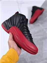 Men Air Jordan 12 Flu Game