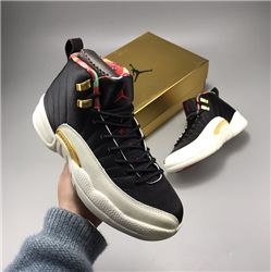Women Sneakers Air Jordan XII Retro AAAAA 272