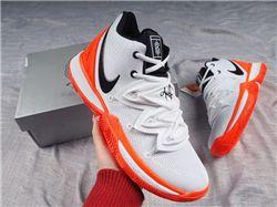 Men Nike Kyrie 5 PE Tie Dye Basketball Shoes AAAA 468