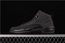 Men Basketball Shoes Air Jordan XII Retro AAAAAA 358