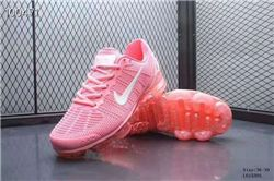 Women Nike Air VaporMax 2019 Sneakers KPU 253