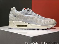 Men Nike Air Max 95 Og Qs Running Shoes 378