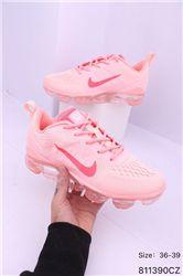 Women Nike Air VaporMax 2019 Sneakers 244