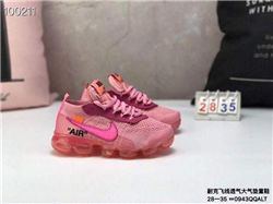 Kids Nike Air VaporMax 2018 Flyknit Running Shoe 370