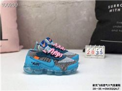 Kids Nike Air VaporMax 2018 Flyknit Running Shoe 371