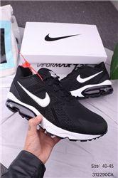 Men Nike Air Vapormax 2019 Running Shoes KPU 595