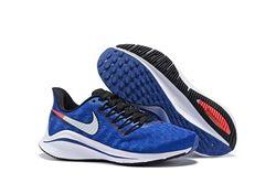 Kids Nike Flyknit Lunar Sneakers AAA 322
