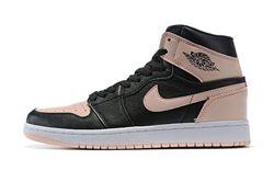 Women Sneaker Air Jordan 1 Retro 471